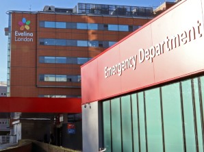 The exterior of the emergency department (A&E) at Evelina London